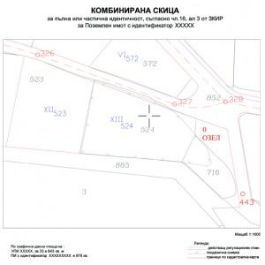 6-komb_skica
