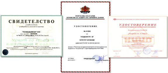 about-certificates2